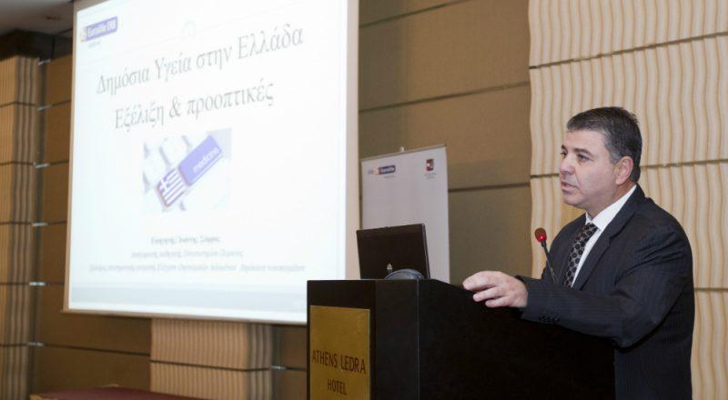 Ημερίδα της Eurolife ERΒ για την Υγεία