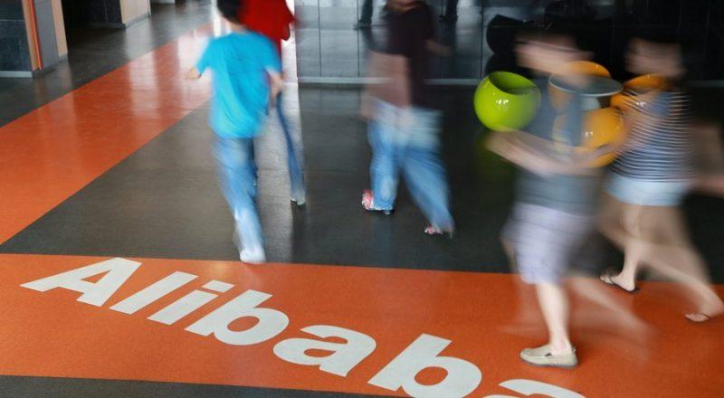 Επιχειρηματικό ενδιαφέρον για συνάντηση με την Alibaba