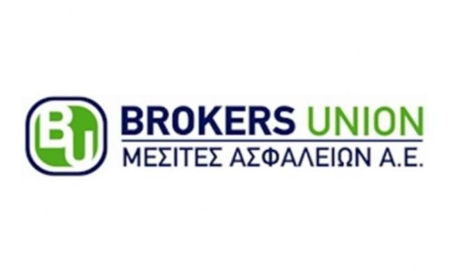 Brokers Union Mεσίτες Ασφαλειών Α.Ε. : Αύξηση της παραγωγής ασφαλίστρων στο α' εξάμηνο 2015