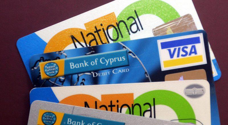 Στοπ στις χρεώσεις για πληρωμές με «πλαστικό χρήμα»