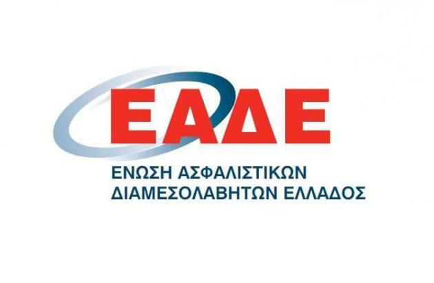 Νέο Διοικητικό Συμβούλιο στην ΕΑΔΕ