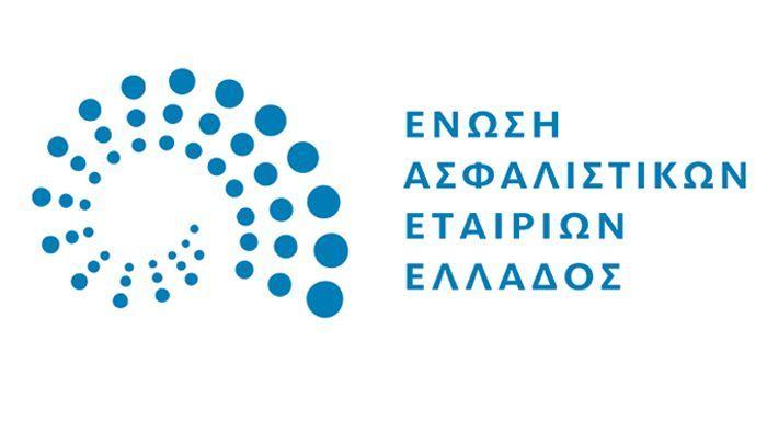 Ανοιχτή εκδήλωση ΕΑΕΕ με θέμα: «Ιδιωτική ασφάλιση, σύμμαχος ζωής»