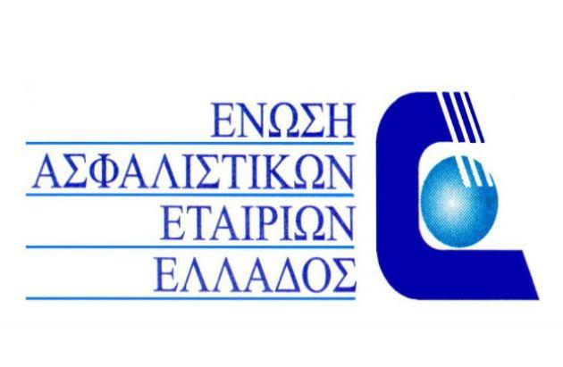 Πρωτοβουλία της ΕΑΕΕ για τους σεισμοπαθείς της Κεφαλονιάς