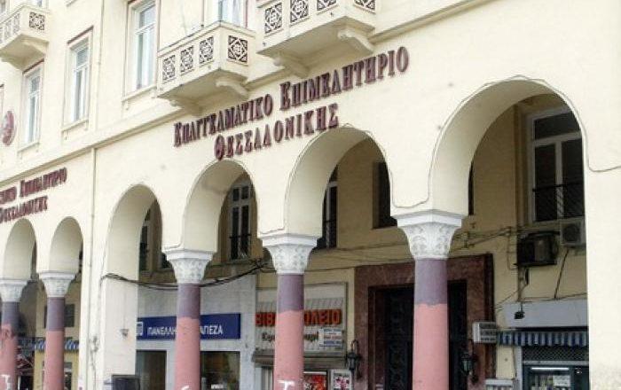Ίδρυση Ελληνικού Κέντρου Ανάπτυξης της Πολυτροπικότητας