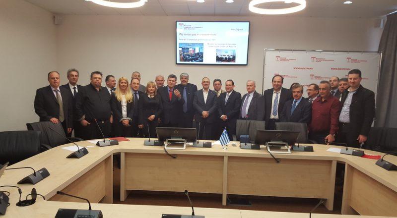 ΕΕΘ: επίσκεψη αντιπροσωπείας στο Εμπορικό και Βιομηχανικό Επιμελητήριο Μόσχας