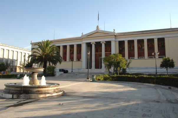 Παράταση υποβολής αιτήσεων του καινοτόμου προγράμματος,  «Η επιχειρηματικότητα στην Πράξη»
