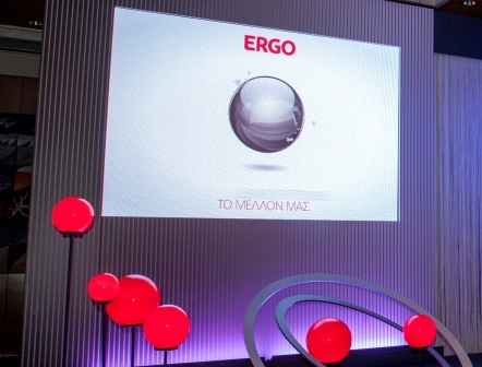Η ERGO στοχεύει στην κορυφή της ελληνικής αγοράς για το 2015