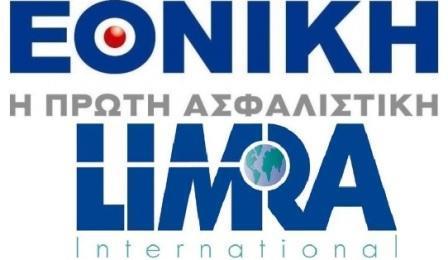 Εθνική: Εκπαιδευτικά προγράμματα για το Δίκτυο Agency σε συνεργασία με τη LIMRA