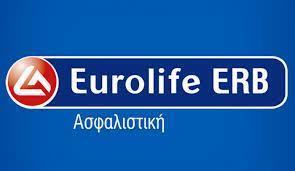 Eurolife ERB : Έκτακτες οδηγίες λειτουργίας στην τραπεζική αργία