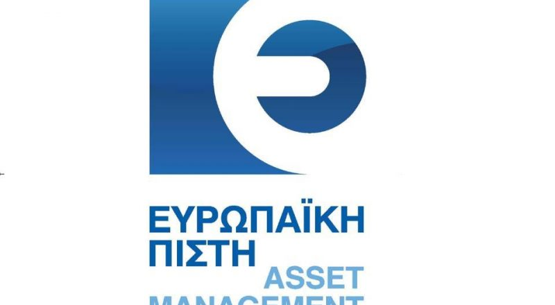 4 Βραβεία για την Ευρωπαϊκή Πίστη Asset Management ΑΕΔΑΚ