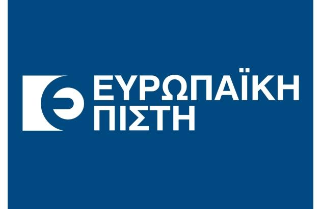 Στην Ευρωπαϊκή Πίστη ο Στράτος Ξανθόπουλος
