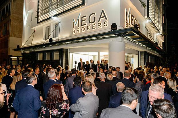 Τα καινούρια γραφεία της Mega Brokers σηματοδοτούν τη νέα εποχή της εταιρείας