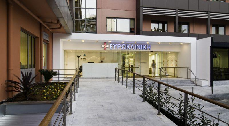Ευρωκλινική Αθηνών: Για πρώτη φορά στην Ευρώπη επέμβαση οσφυϊκής δισκεκτομής με τοπική αναισθησία