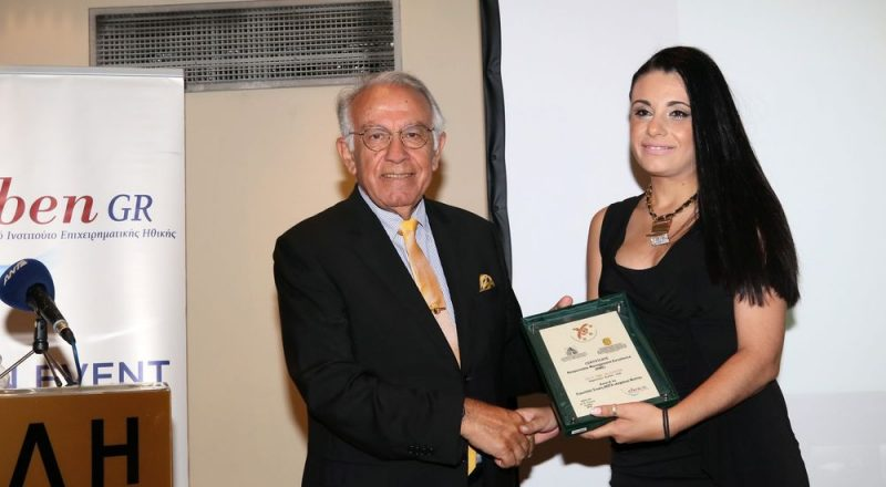 Μινέττα: Χρυσό βραβείο – Διάκριση για κοινωνική ευθύνη & επιχειρηματική ηθική