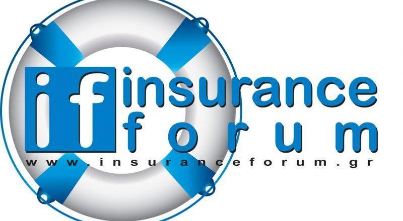 Ημερίδα για τους διαμεσολαβούντες στην Καβάλα από το Insuranceforum.gr