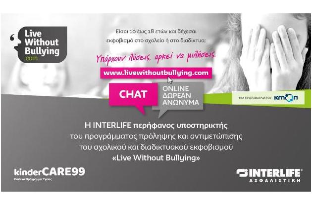 δωρεάν Ηνωμένο Βασίλειο γνωριμίες chat sites
