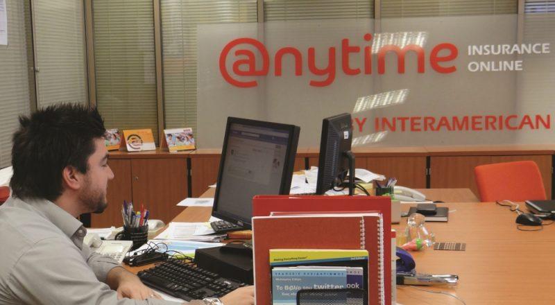 Η INTERAMERICAN διαθέτει το Anytime και μέσω των δικτύων της