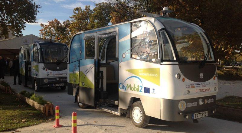 CityMobil2: Επίσημη έναρξη του καινοτόμου προγράμματος με την υποστηρικτική σύμπραξη της INTERAMERICAN