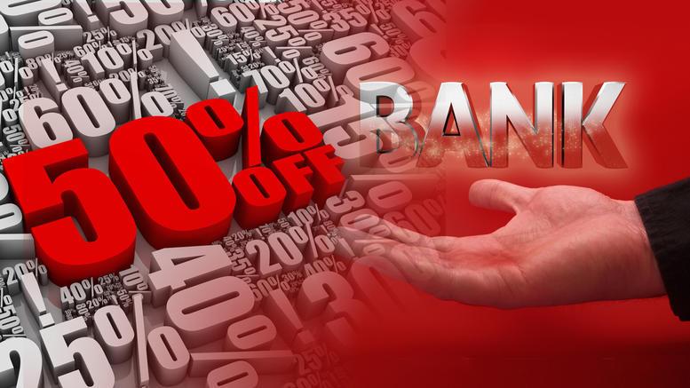 Κόκκινα δάνεια: Αδιέξοδα για τον καταναλωτή;