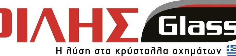 Συνεργασία Groupama Ασφαλιστικής με ΦΙΛΗΣGlass