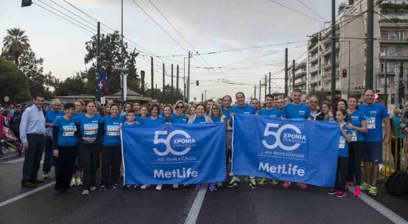 250 αθλητές της MetLife στον 32ο Αυθεντικό Μαραθώνιο της Αθήνας