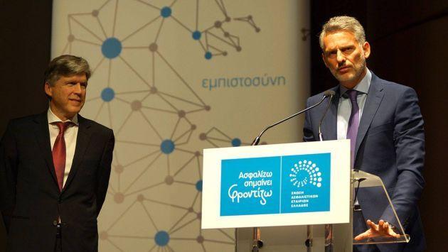 ΕΑΕΕ: Στόχοι για την Ιδιωτική Ασφάλιση στην Ελλάδα