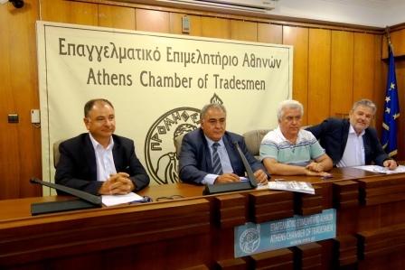 «Ανοίξτε τράπεζες αύριο και σώστε την αγορά» λένε τα Επαγγελματικά και Βιοτεχνικά Επιμελητήρια Αθήνας και Πειραιά