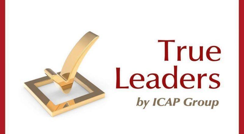 Η Ευρωπαϊκή Πίστη βραβεύεται ως True Leader για 4η συνεχόμενη χρονιά