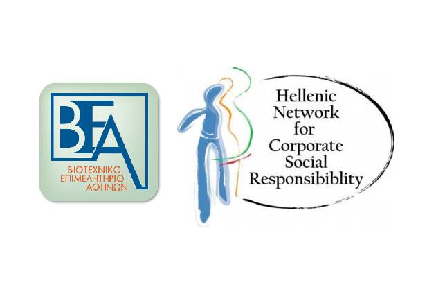 Το Βιοτεχνικό Επιμελητήριο Αθήνας και το CSR HELLAS συνεργάζονται  για την ενίσχυση του θεσμού της μαθητείας στη χώρα μας.