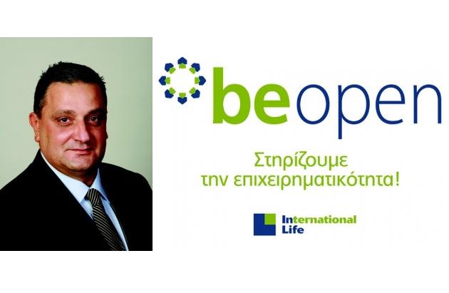 International Life: Συνέντευξη του Βελισσάριου Παππά στο Insurance-eea