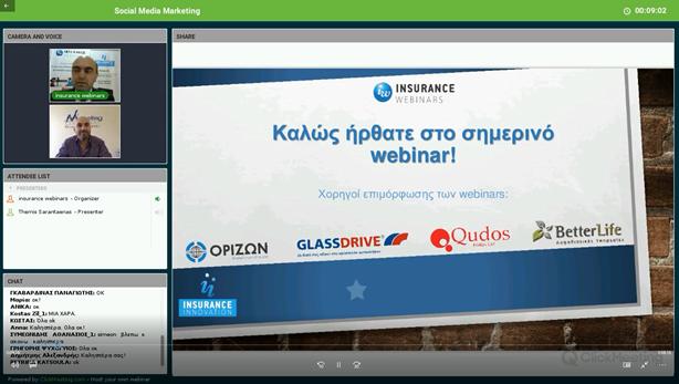 Τα δωρεάν webinars σταθερά δίπλα στους ασφαλιστικούς διαμεσολαβητές
