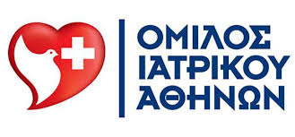 Όμιλος Ιατρικού Αθηνών: Δωρεάν εκτίμηση με αφορμή την Παγκόσμια Ημέρα κατά του Καρκίνου Κεφαλής &Τραχήλου