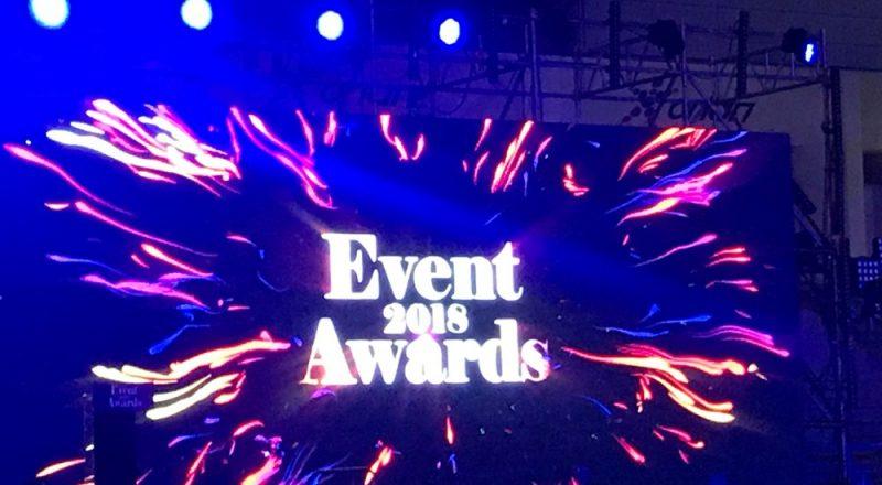 Διάκριση στα Event Awards 2018 για την ERGO Marathon Expo