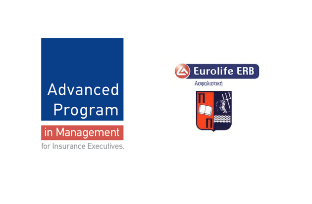 Advanced Program in Management for Insurance Executives από την Eurolife ERB