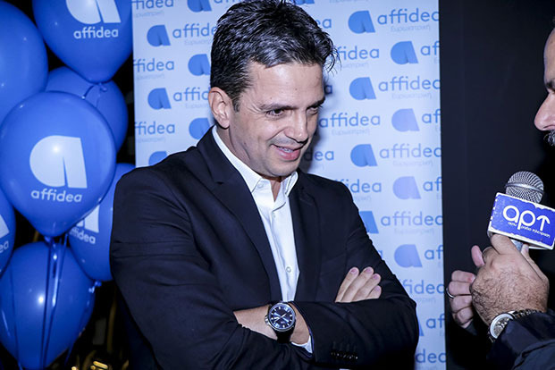Affidea: Μέγας Χορηγός του Ιωνικού Νίκαιας