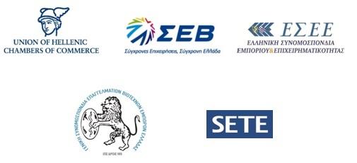 Έκκληση της αγοράς για παραμονή στο ευρώ