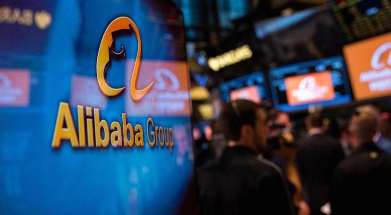 Το πρόγραμμα της εκδήλωσης με την ALIBABA