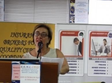 Το 4ο Πανελλήνιο Συνέδριο Ασφαλιστικών Πραγματογνωμόνων & Εκτιμητών Ζημιών