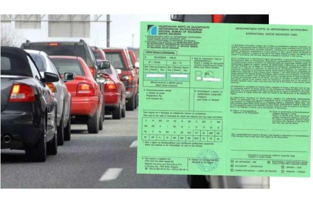 Σεμινάριο ΕΙΑΣ: Eιδικές ασφαλίσεις αυτοκινήτου & υπηρεσίες Γραφείου Διεθνούς Ασφάλισης