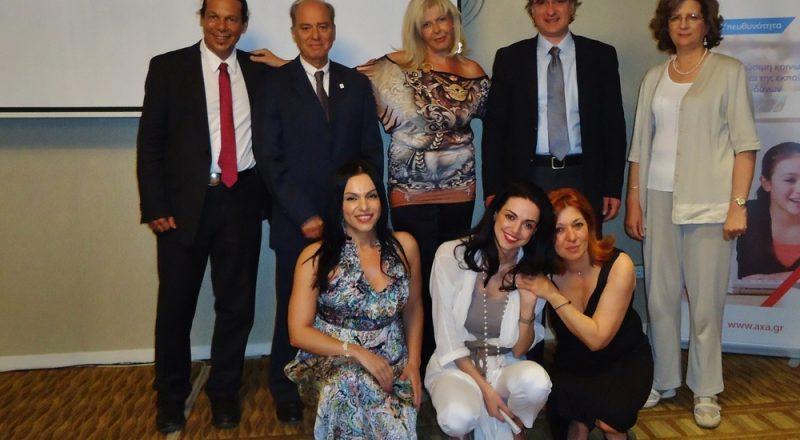 Axa:Εταιρική Υπευθυνότητα με Πρόληψη του Διαβήτη