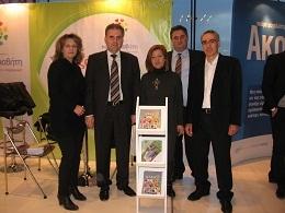 Η ΑΧΑ Ασφαλιστική στήριξε την εκδήλωση της Κάρτας Διαβήτη στη Θεσσαλονίκη