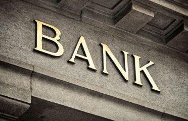 Citi: «Καλύτερη Επενδυτική Τράπεζα στην Ελλάδα»