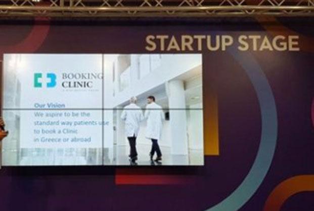 Ελληνική εταιρεία στις κορυφαίες ευρωπαϊκές start-up στον χώρο υγείας
