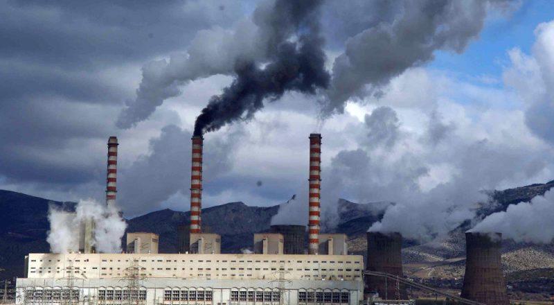 ΕΙΑΣ: Σεμινάριο για την ασφάλιση περιβαλλοντικής ευθύνης