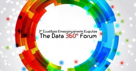 Συμμετοχή της Eurolife ERB στο 3ο «The Data 360 Forum»