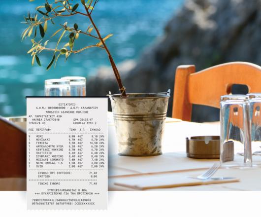#Apodixi_Please: H ΑΑΔΕ για τα δικαιώματα των τουριστών στις συναλλαγές τους στην Ελλάδα