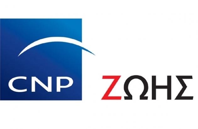 Νέος Γενικός Διευθυντής της CNP ΖΩΗΣ στην Ελλάδα, ο κ. Γιώργος Γεωργακόπουλος