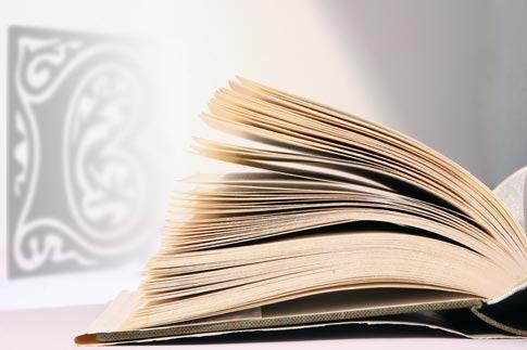 e-Βιβλιοθήκη ΕΕΑ: Ένα χρήσιμο εργαλείο για τους διαμεσολαβούντες