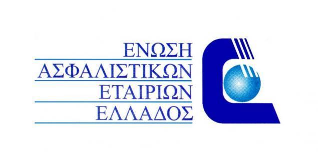 Ποιος θα ειναι ο νεος Προεδρος της ΕΑΕΕ?