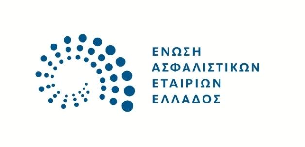 ΕΑΕΕ: Παραγωγή ασφαλίστρων Ιανουάριος – Αύγουστος 2018
